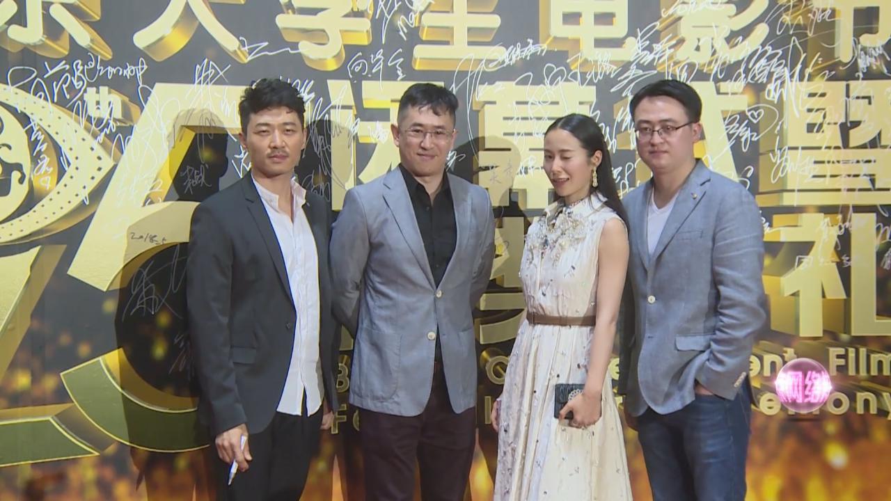 (國語)北京大學生電影節閉幕 林超賢有意開拍續集