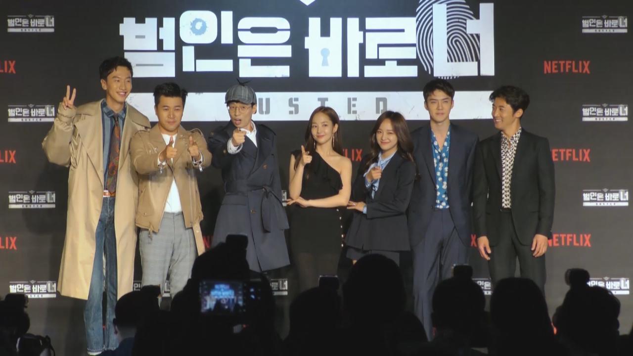帶隊拍新綜藝節目 劉在錫緊張又期待