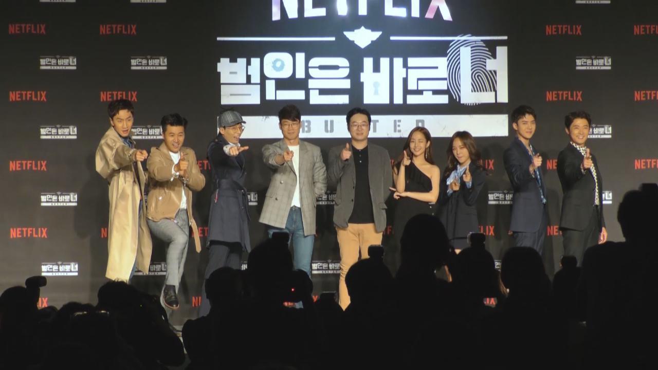 (國語)帶隊拍新綜藝節目 劉在錫緊張又期待