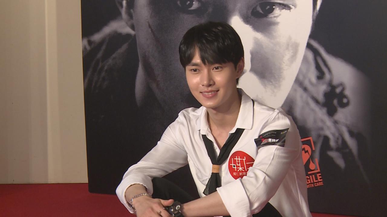 李敏豪訪港出席新戲首映 大談內地拍戲艱苦時刻