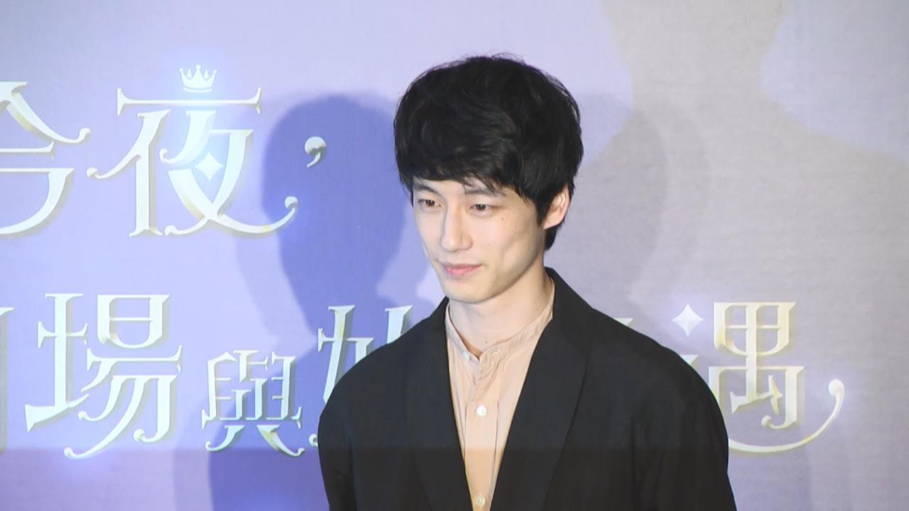 坂口健太郎台灣宣傳電影 獲大批熱情粉絲接機