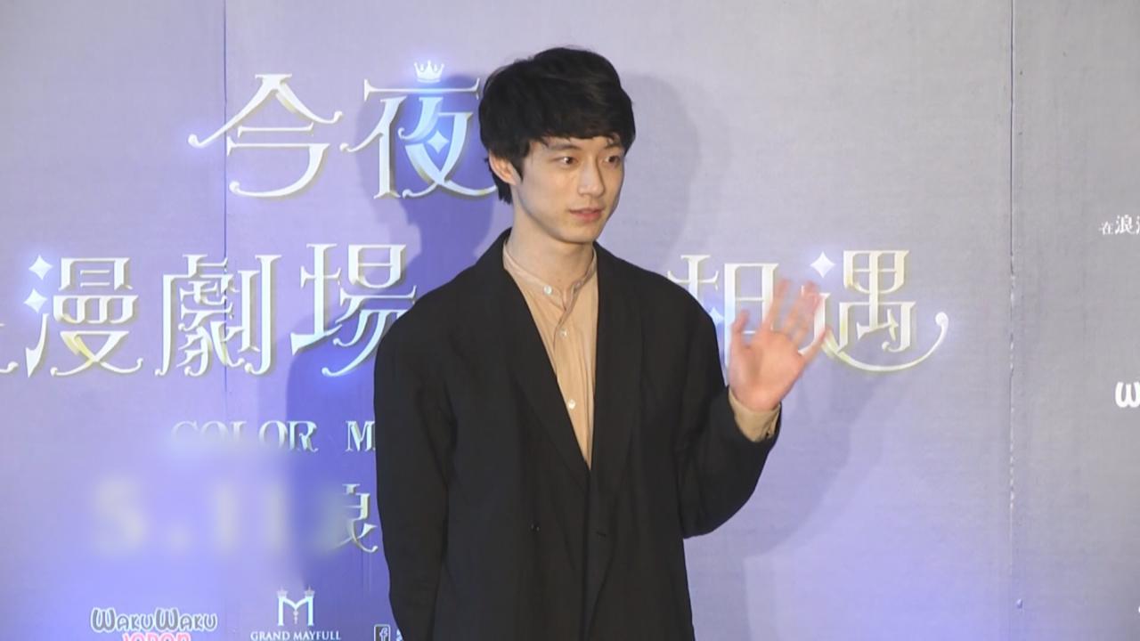 (國語)坂口健太郎台灣宣傳電影 獲大批熱情粉絲接機
