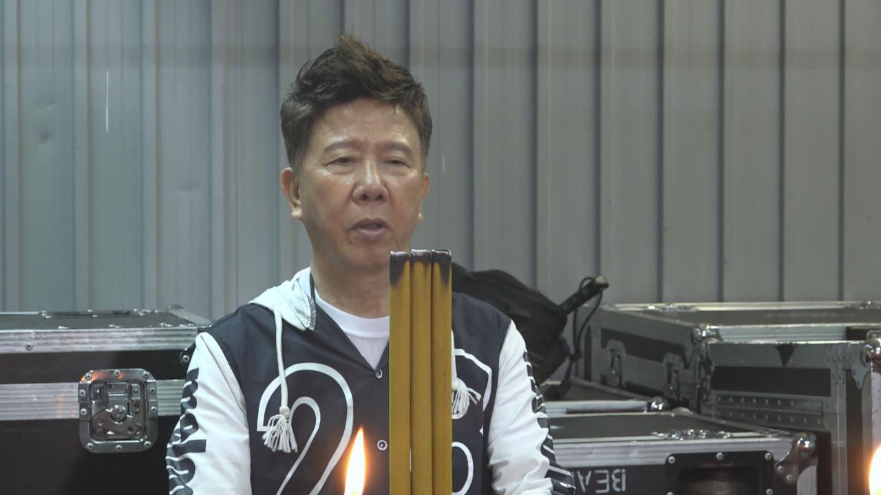 (國語)尹光即將開演唱會 因時間關係只開兩場
