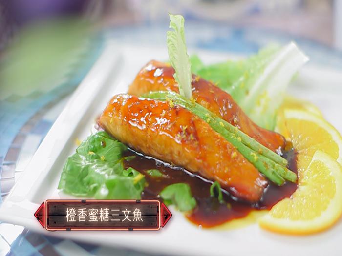 食好D食平D_橙香蜜糖三文魚