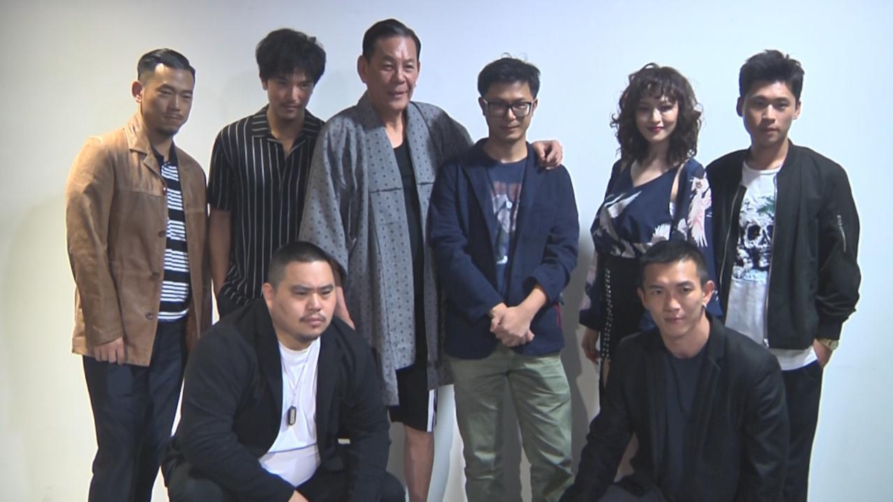 (國語)邱澤參演黑社會題材新戲 為角色紋身笑料百出