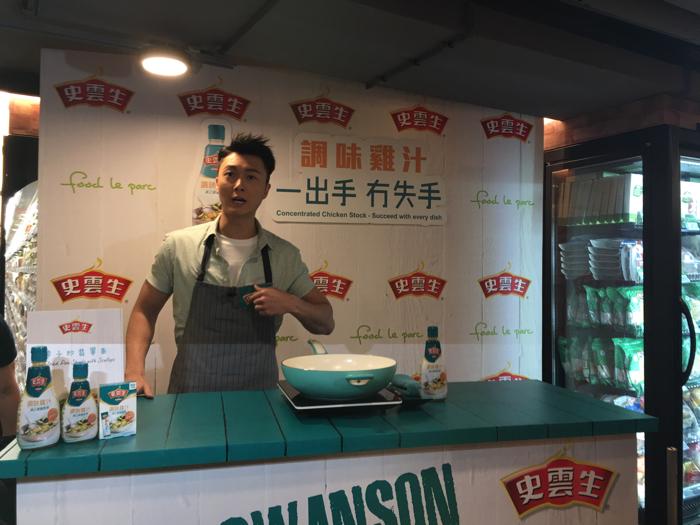 王浩信轉行走去做廚神