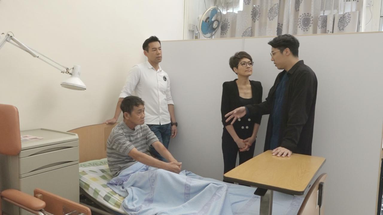 (國語)鄭世豪新歌MV邀請前輩參演 促成寶珮如徐榮演夫妻