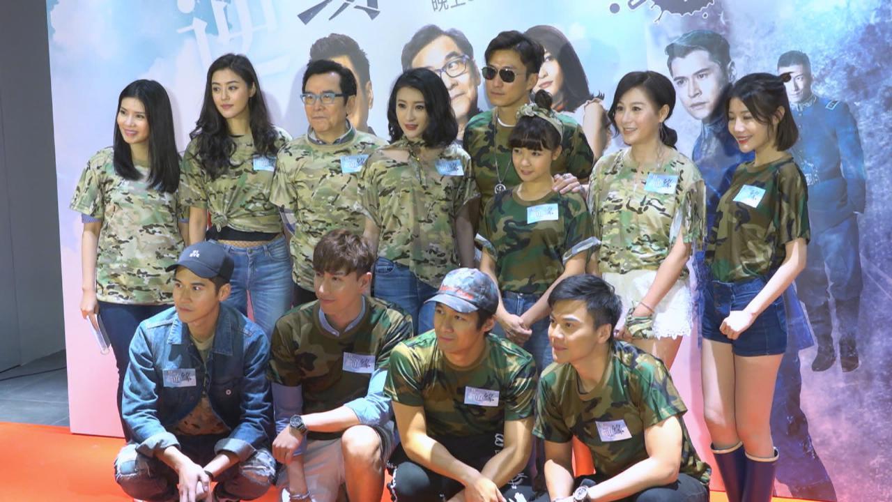 (國語)新劇角色深受歡迎 陳家樂感謝觀眾支持