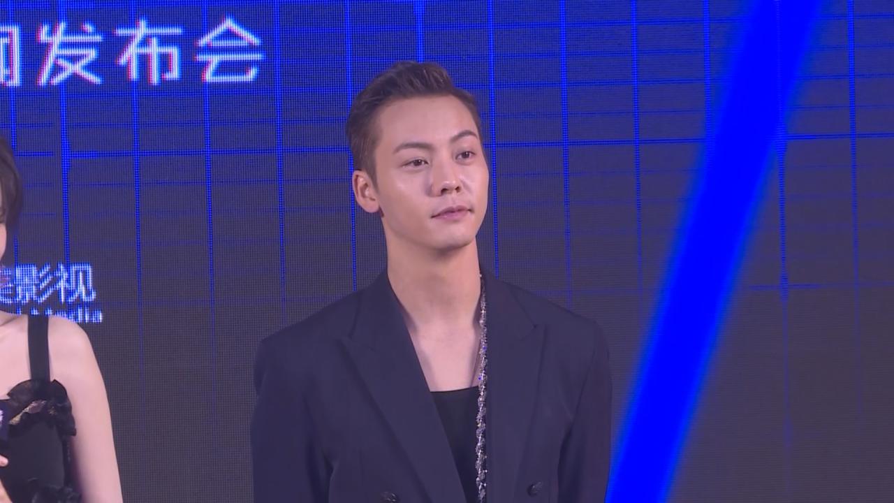 北京出席新劇開機發布會 陳偉霆自爆與角色相似