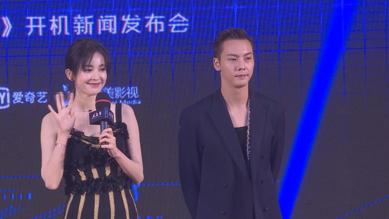 (國語)北京出席新劇開機發布會 陳偉霆自爆與角色相似