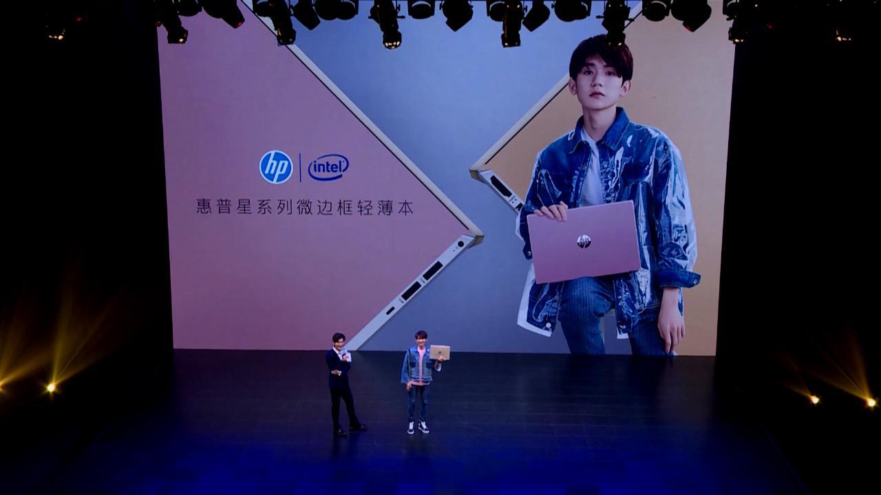 王源北京出席品牌活動 對熱衷事情百分百投入