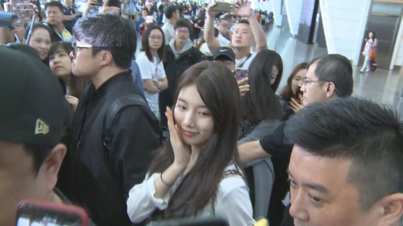 (國語)秀智相隔三年再到訪台灣 獲粉絲接機表現親民
