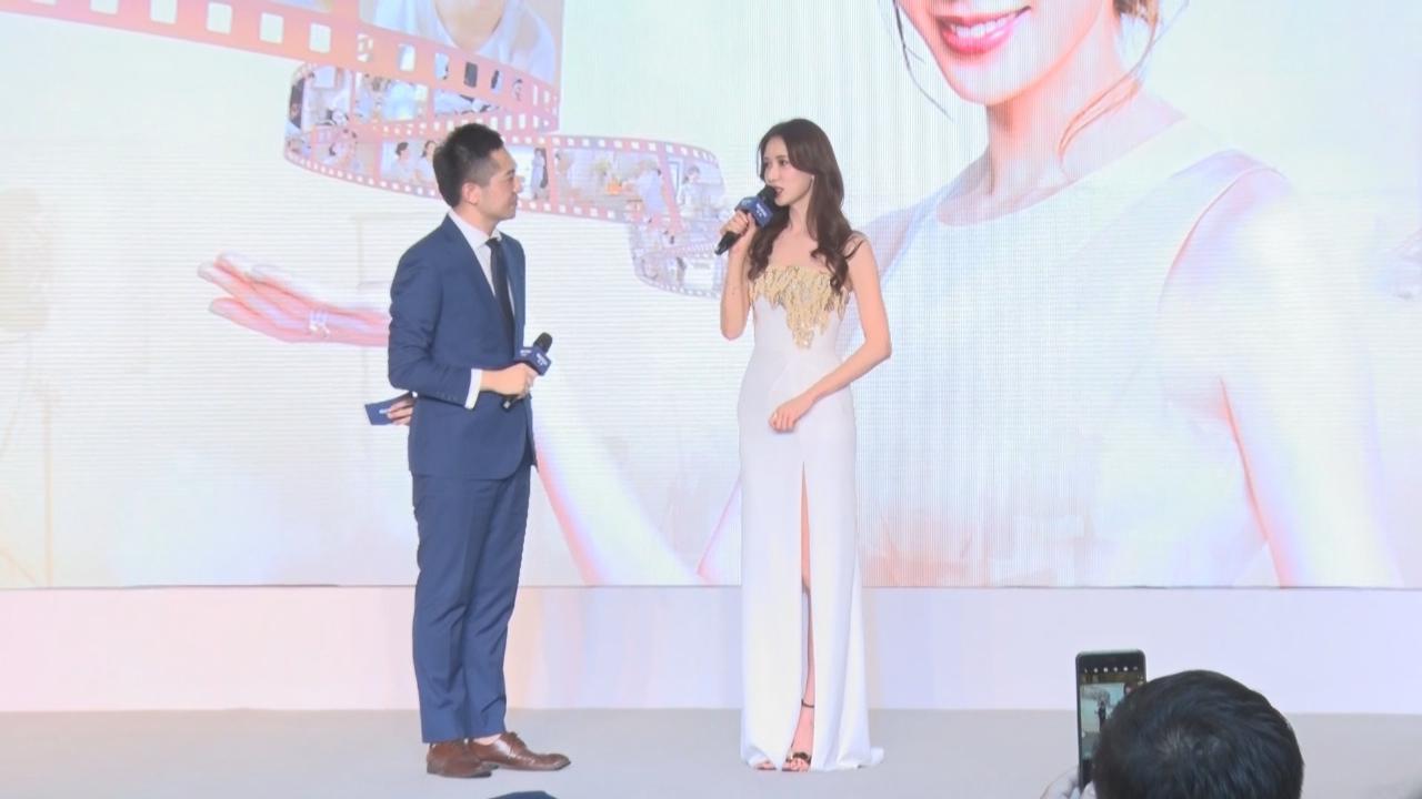 林志玲上海出席活動 向天下母親送祝福