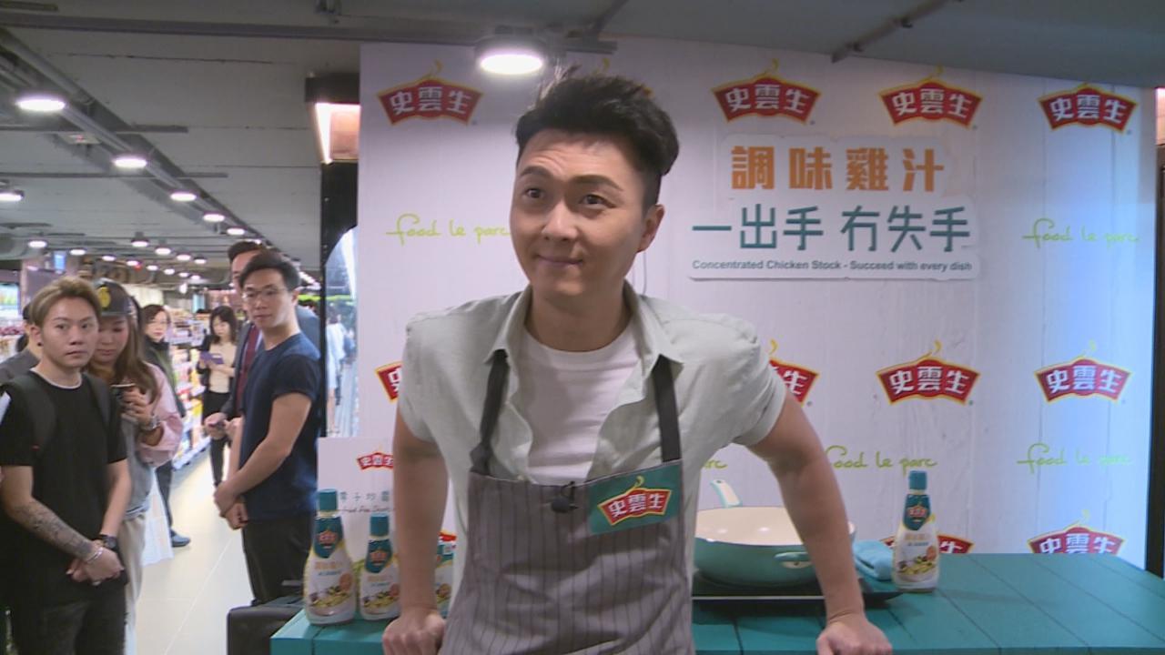 王浩信透露父親屬廚藝高手 欲與爸爸下廚慶祝母親節