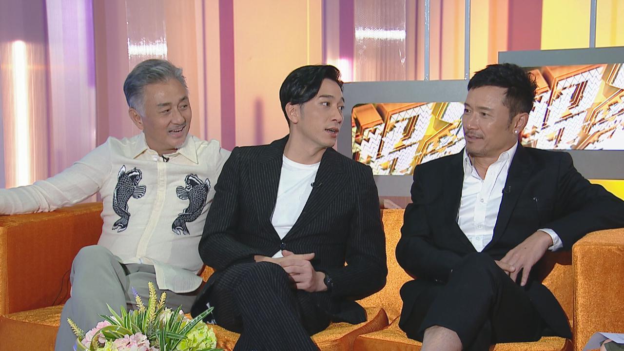 三人大談劇中角色 吳岱融吳卓羲飾演父子