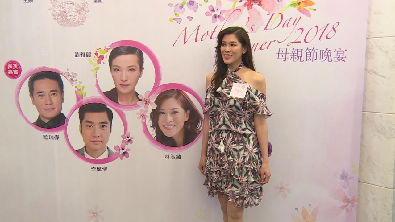 林淑敏出席母親節晚宴  開心與眾多媽媽慶祝
