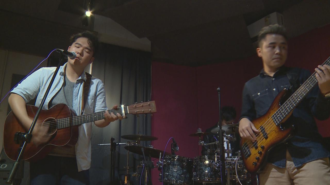 謝偉倫與朋友自組樂隊 埋首錄音室錄新歌