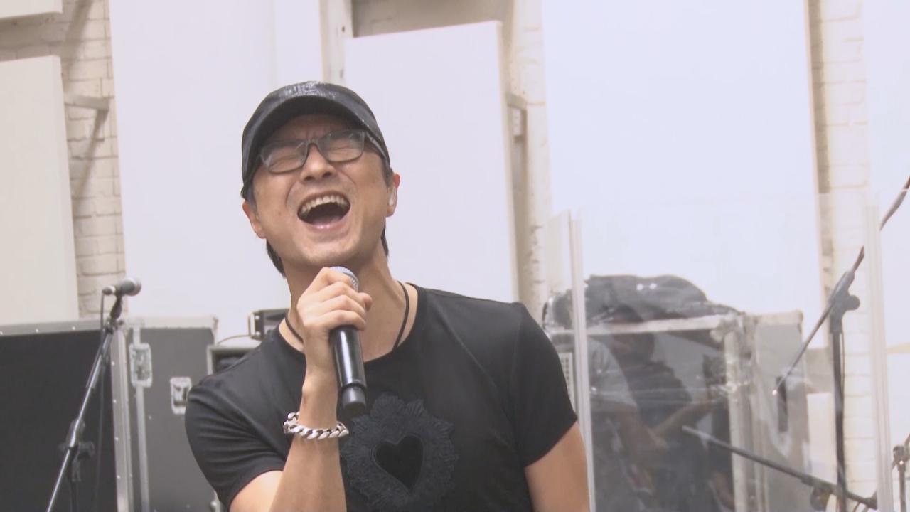 汪峰為杭州演唱會綵排 預告內容升級翻唱網絡Hit歌
