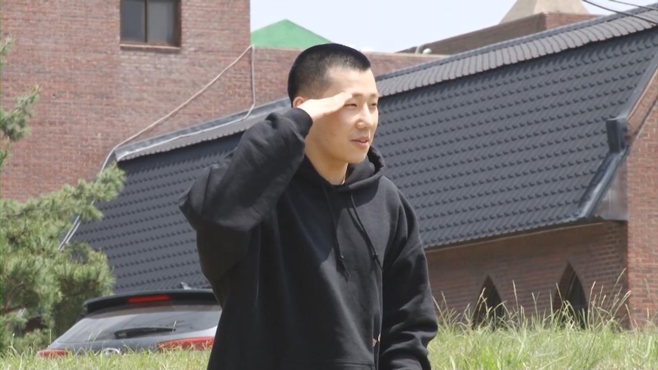 (國語)INFINITE隊長聖圭入伍 獲大批粉絲歡送