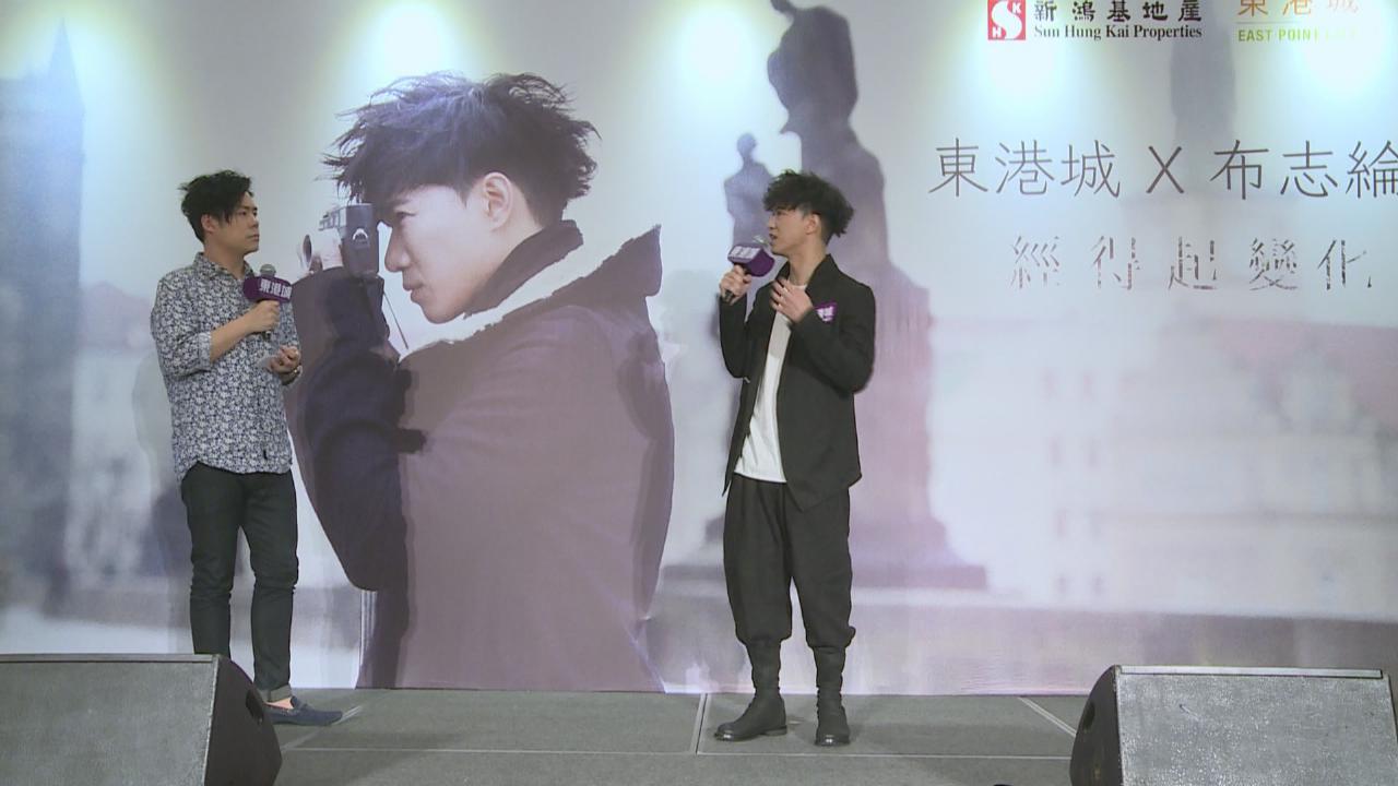 (國語)布志綸新歌簽唱會 感恩歌迷家人支持
