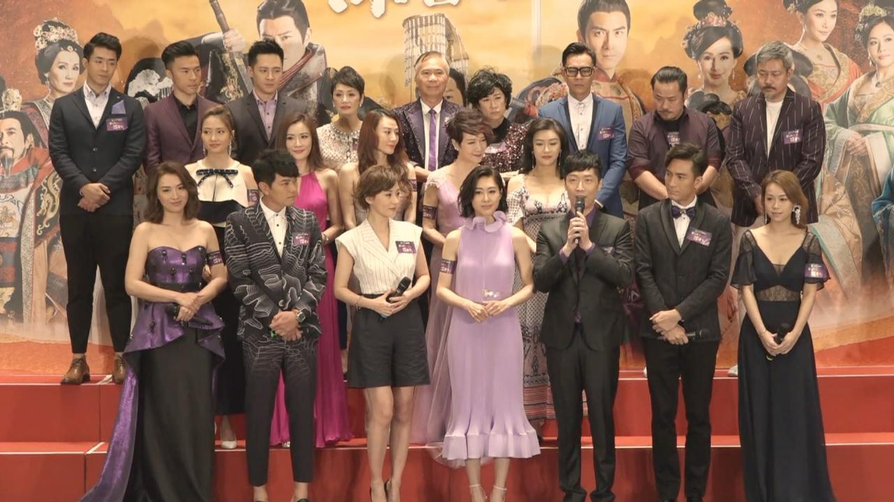 (國語)梅小青與眾演員宣傳深宮計 獲杜之克先生祝願收視報捷