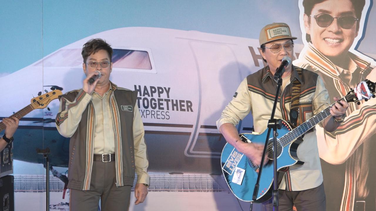(國語)許冠傑譚詠麟八月開個唱 現場獻唱三首金曲