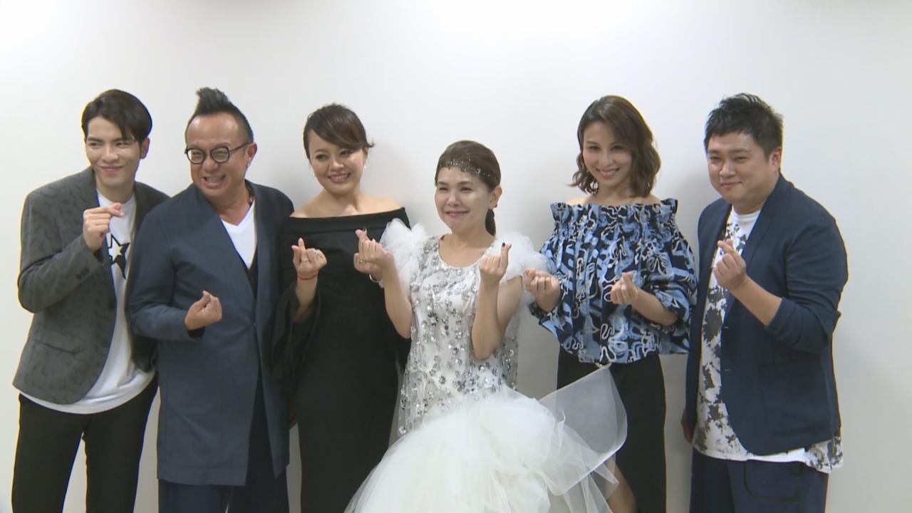 (國語)張清芳號召公益演唱會 蕭敬騰參與其中深感榮幸