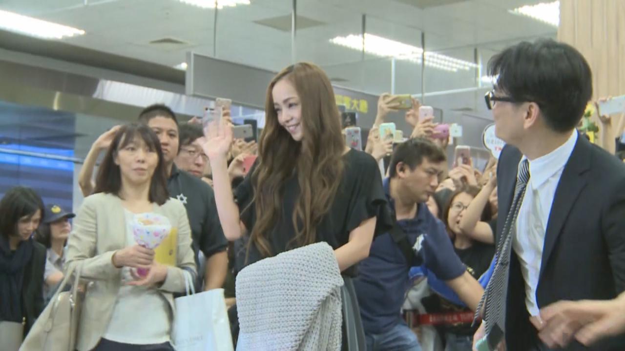 安室奈美惠訪台為巡唱做準備 獲大批熱情粉絲接機