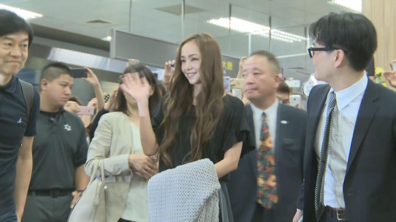 (國語)安室奈美惠訪台為巡唱做準備 獲大批熱情粉絲接機