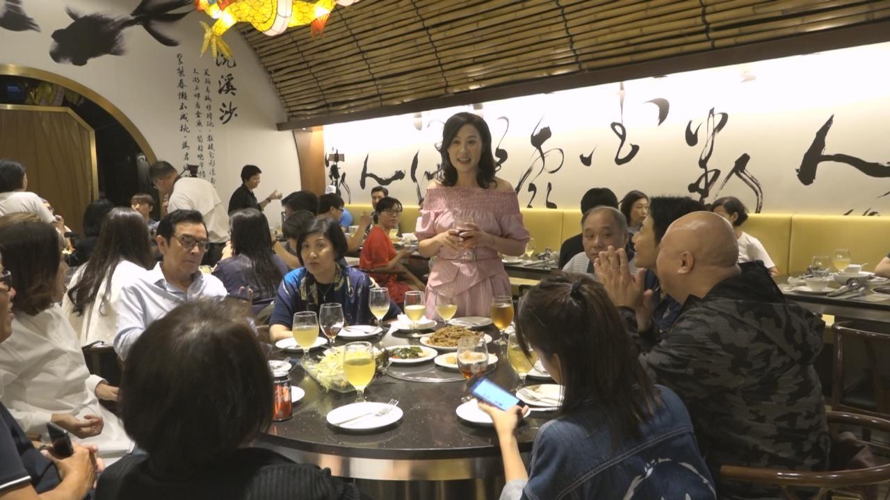 (國語)林夏薇請逆緣劇組吃飯 陳家樂欲請客答謝台前幕後