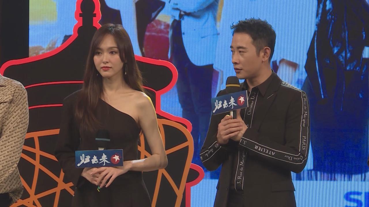 唐嫣上海出席新劇發布會 坦言劇中英語對白難度高