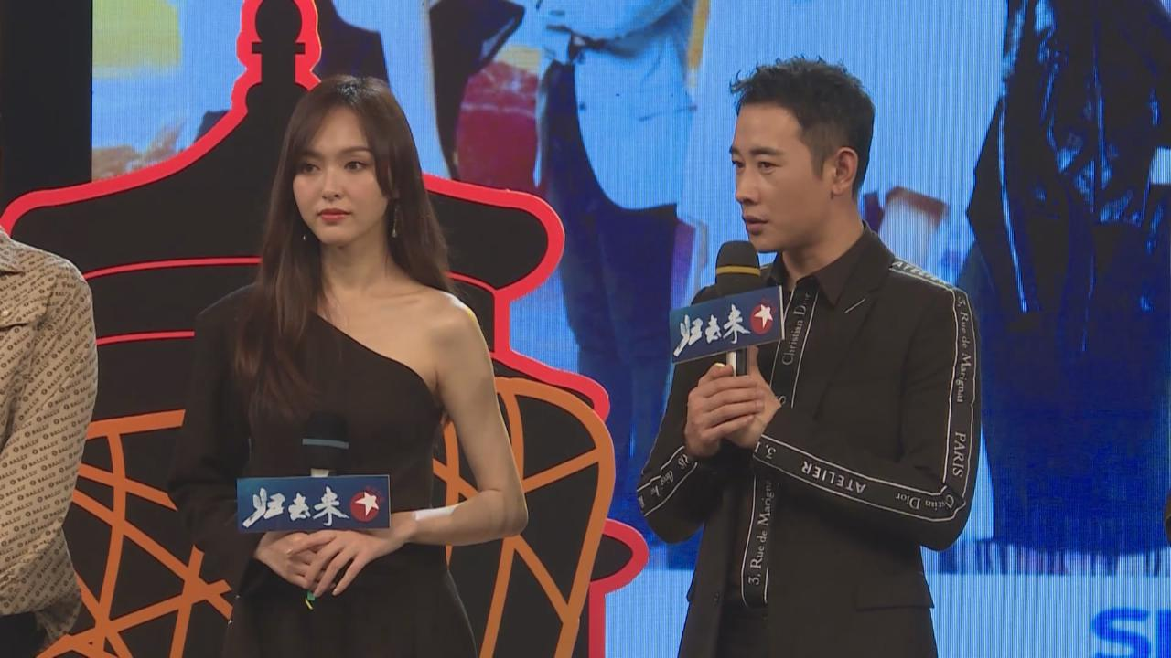 (國語)唐嫣上海出席新劇發布會 坦言劇中英語對白難度高