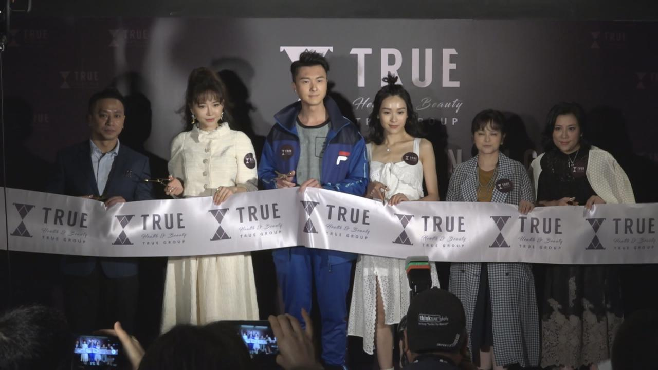 王浩信對身材未滿意 為新劇角色積極操肌