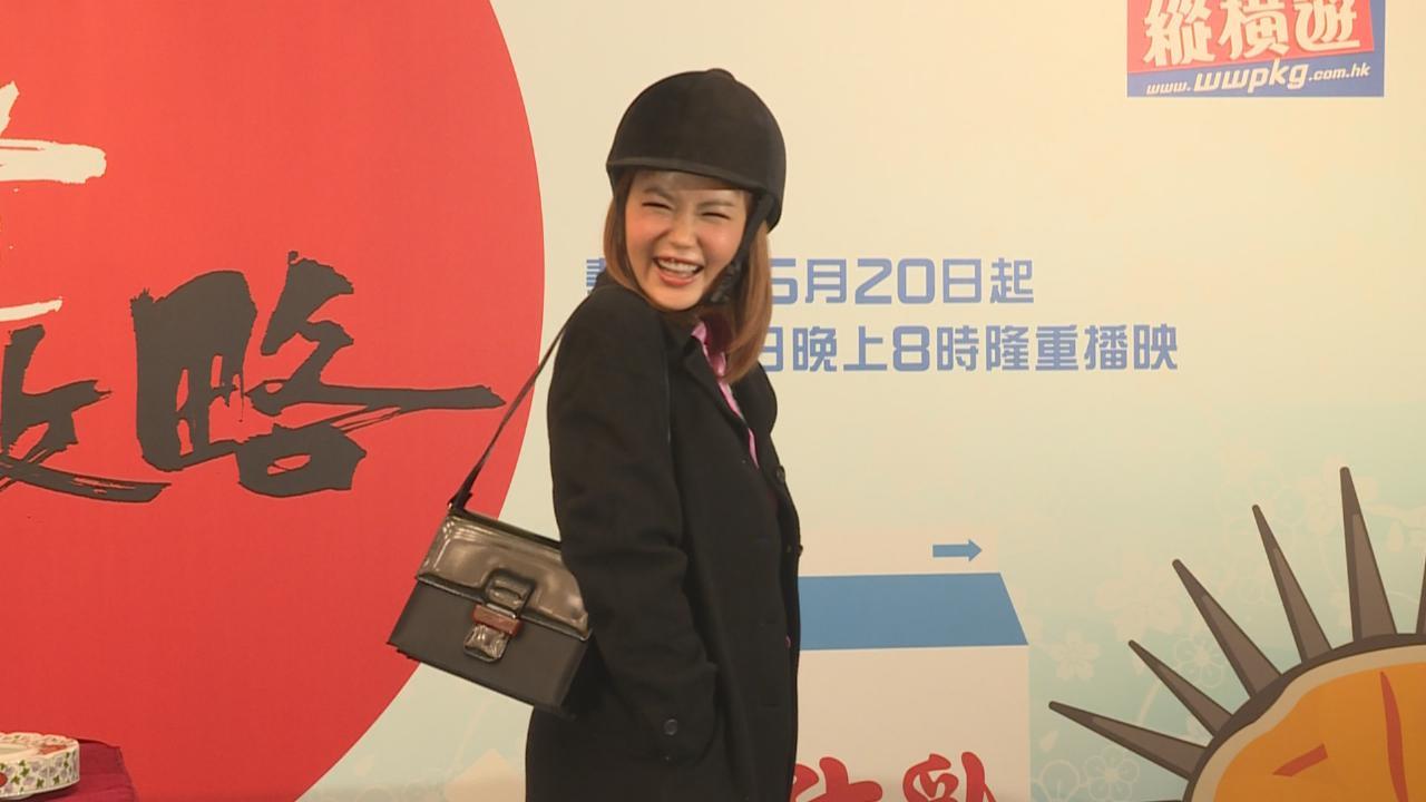 北海道攻略即將開播 杜如風搶先介紹精彩内容