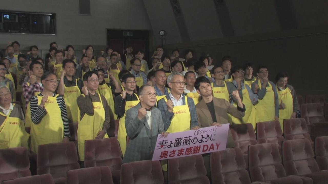 妻夫木聰宣傳新戲 首次與全男班觀眾欣賞電影