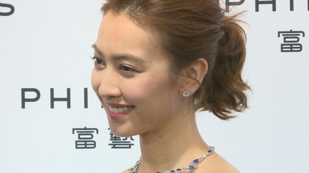 朱千雪展示名貴首飾感壓力 望可靠自己努力買珠寶