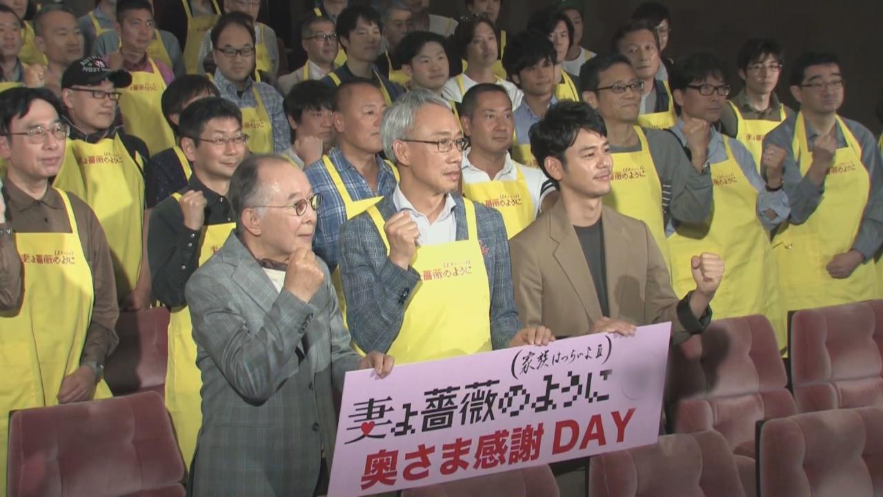 (國語)妻夫木聰宣傳新戲 首次與全男性觀眾欣賞電影