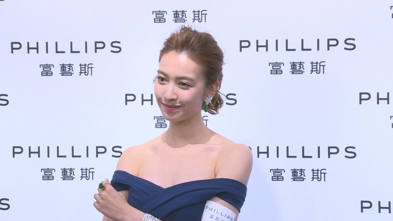(國語)朱千雪笑言自己買不靠男友 展示名貴珠寶心情大好