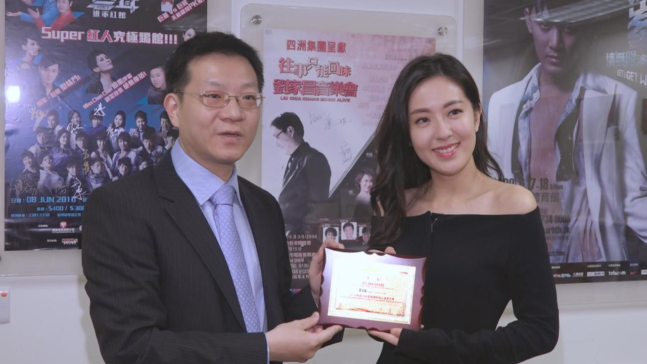 榮獲2017年度大本鐘獎視后寶座 唐詩詠感謝各界支持