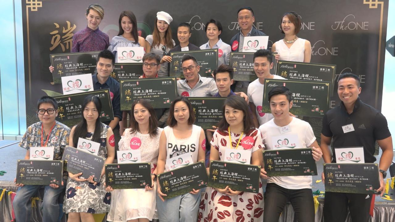 (國語)呼籲年輕人多與家人溝通 譚詠麟出席慈善活動