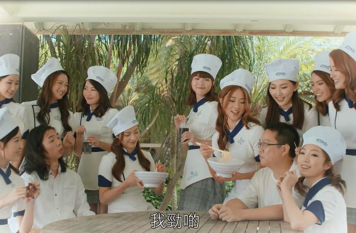 【美女廚房】肥宅的FF!