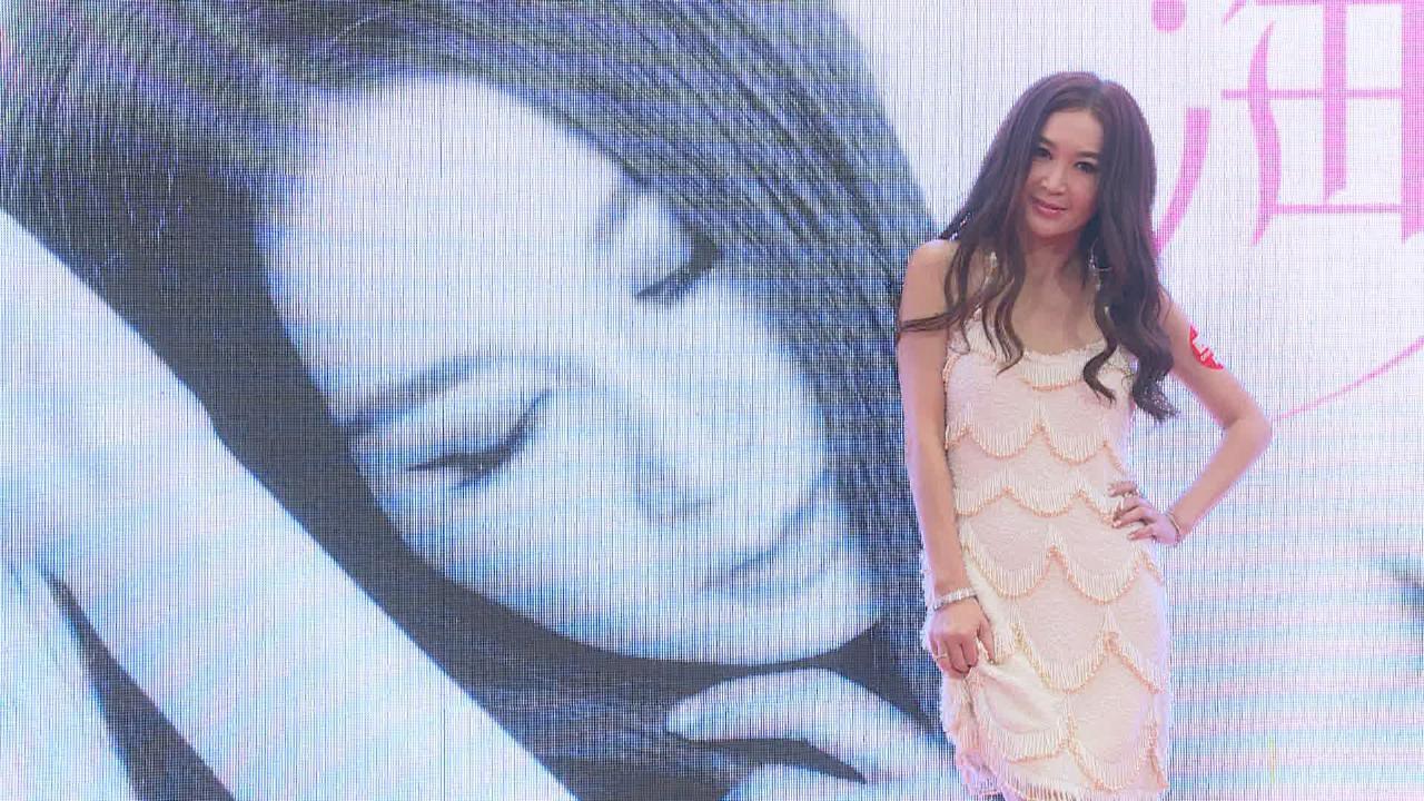 (國語)溫碧霞將舉行演唱會 預告個唱以海潮為主題