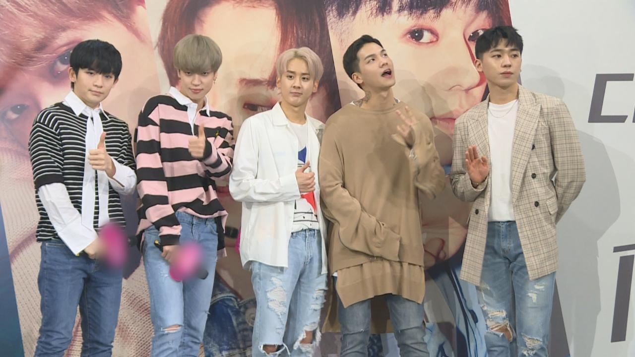 韓國男團TEENTOP與幸運粉絲玩遊戲 即席大騷舞技展實力