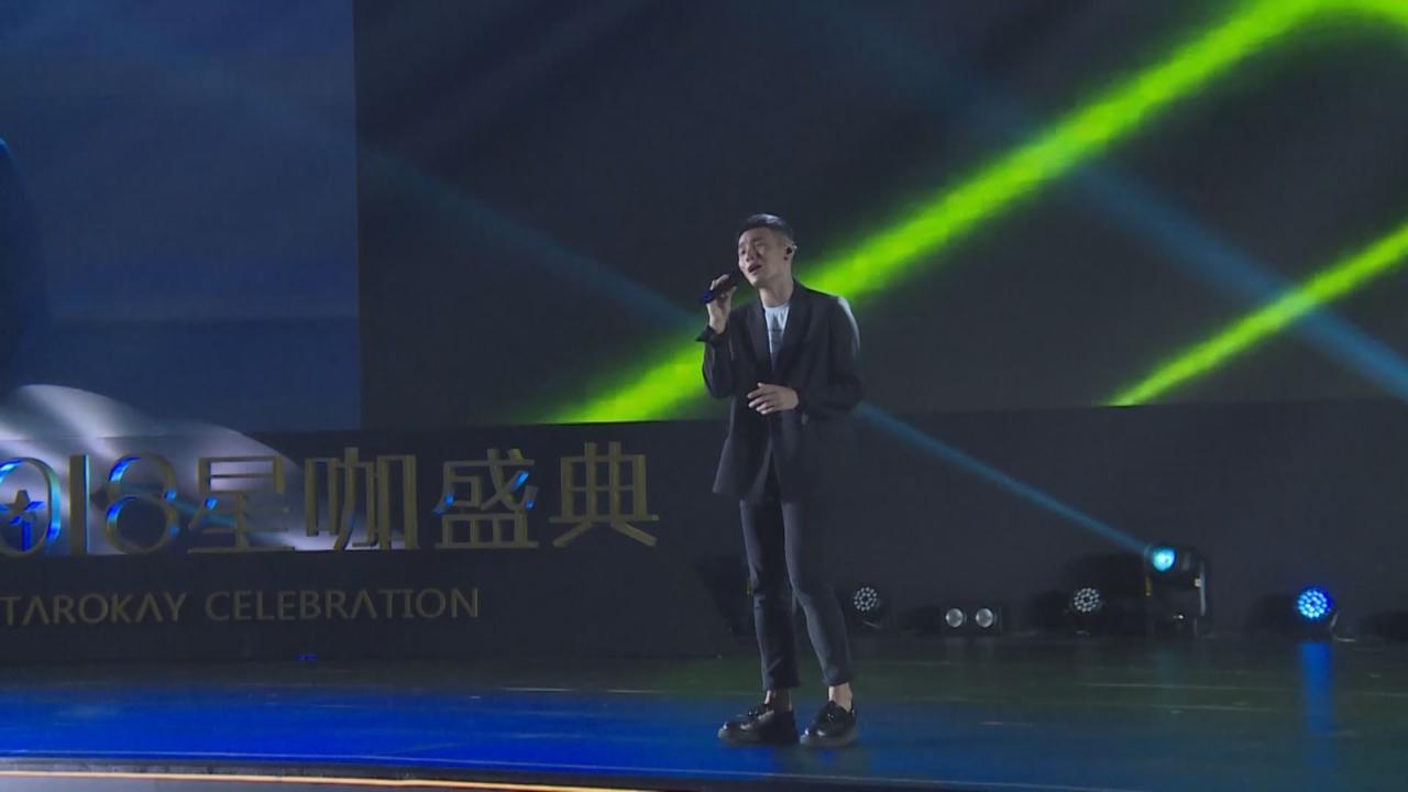 (國語)李榮浩送上連串好歌 現身北京任活動表演嘉賓