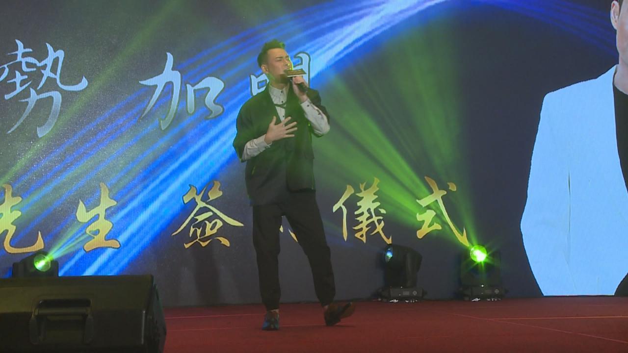 (國語)海俊傑加盟新公司重返樂壇 台上深情獻唱大秀唱功