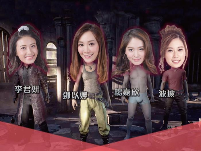 今晚食雞夜唔夜EP3