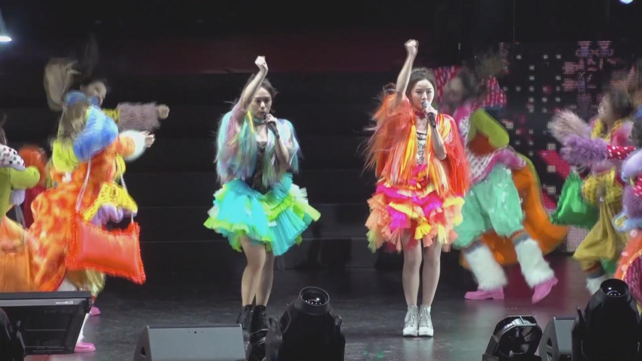 Twins世巡演唱會多倫多站 大唱金曲與粉絲同歡
