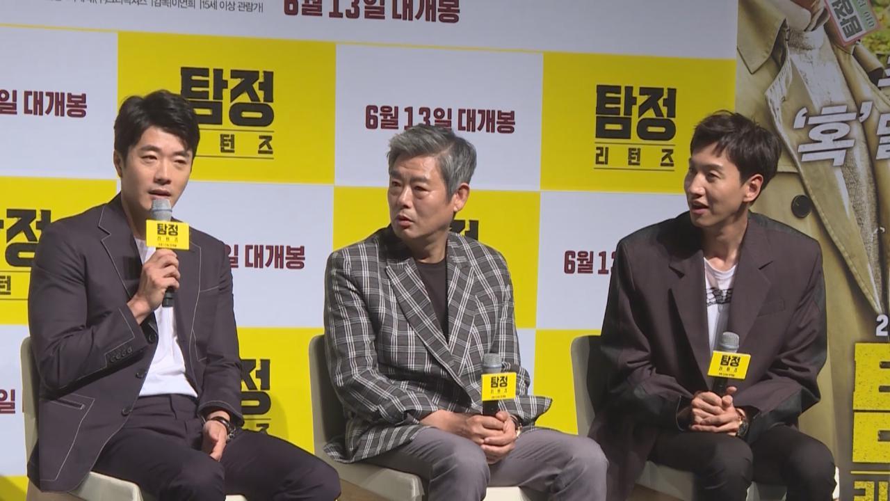 與成東日李光洙宣傳新戲 權相佑望電影不斷添食
