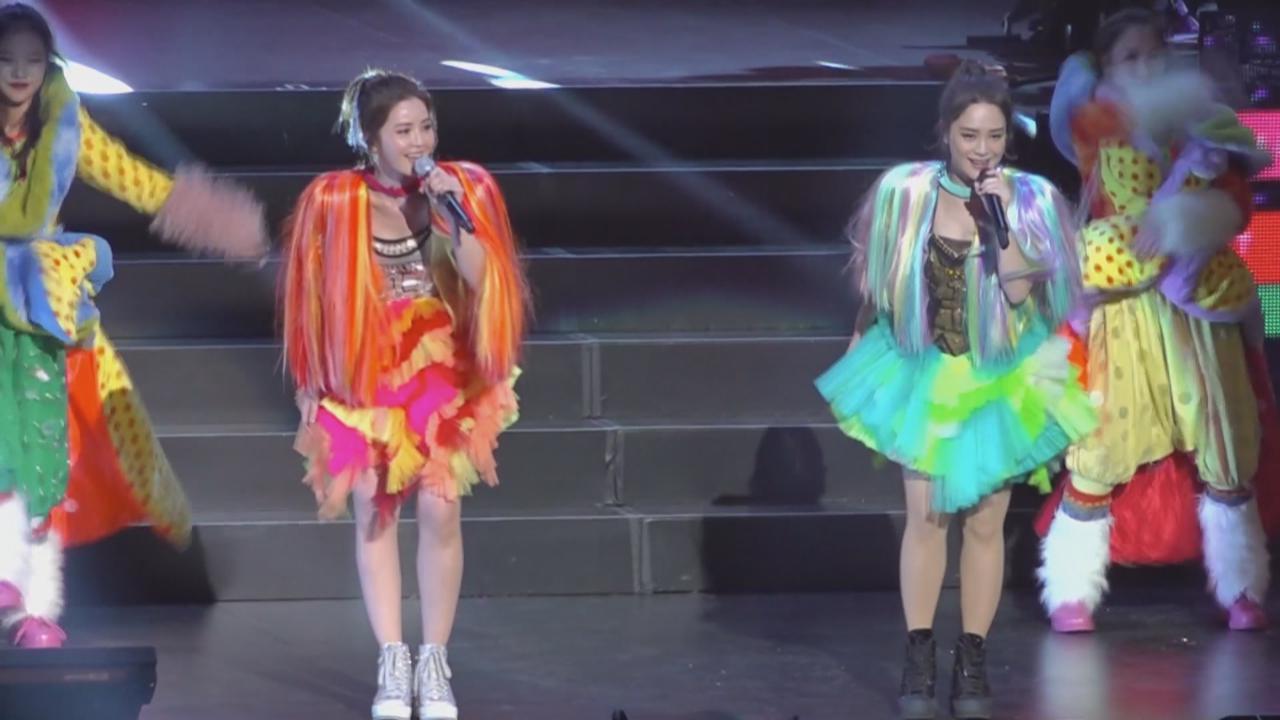(國語)Twins世巡演唱會最後一站 大唱經典歌曲與粉絲同歡