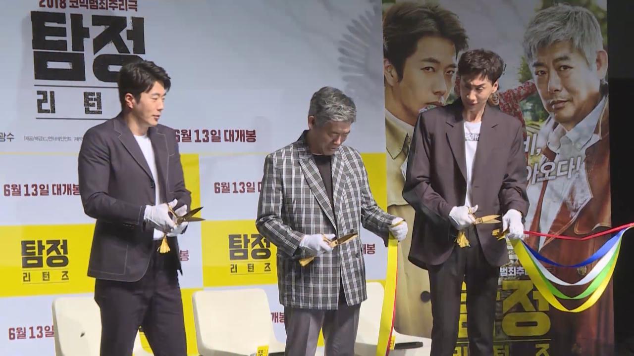 (國語)與成東日李光洙宣傳新戲 權相佑望電影不斷拍續集